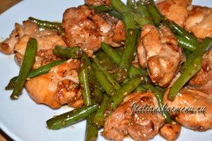 вкусная курица с зеленой фасолью готова